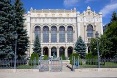 Salle de concert Vigado à Budapest Photographie stock libre de droits
