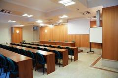 Salle de conférence Image stock
