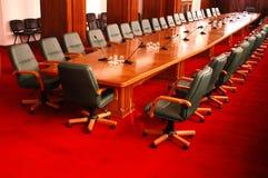 Salle de conférence Image libre de droits