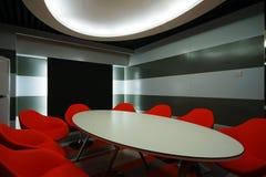 Salle de conférence circulaire Photographie stock libre de droits