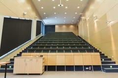 Salle de conférences Photo libre de droits