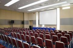 Salle de conférences. Images stock