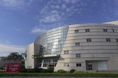 Salle de conférences du bâtiment de gouvernement de secteur de haicang Photos stock
