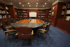 Salle de réunion de bibliothèque Images libres de droits
