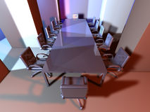 Salle de réunion en métal 1 illustration stock