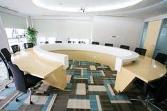 Salle de réunion moderne images stock