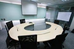 Salle de réunion moderne photo stock