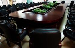 Salle de réunion  Photo libre de droits