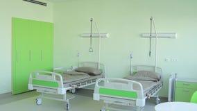Salle pour des patients clips vidéos