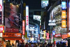 Salle spéciale de Shibuya par nuit, Japon image stock