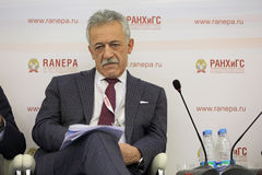 Salman Babayev Royalty Free Stock Images