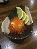 Ikura Royalty Free Stock Photo