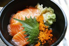 Salmon raw fish  on rice japanese food style stock images