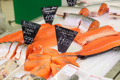 Salmon steaks on cooled market display Royalty Free Stock Image