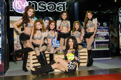 Salon automatique international 2015 de Bangkok Image libre de droits