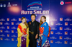 Salon automatique international 2015 de Bangkok Images libres de droits