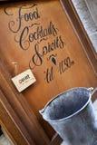 Salon de cocktail français Photo stock