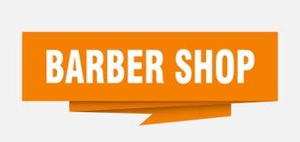 Salon de coiffure illustration de vecteur