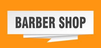 Salon de coiffure illustration stock