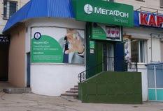 Salon de communication cellulaire Megafon Photo stock