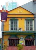 Salon de crême glacée malais Sarawak Bornéo Photographie stock libre de droits