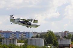 Salon de l'aéronautique Image stock