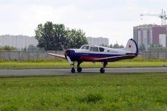 Salon de l'aéronautique Images libres de droits