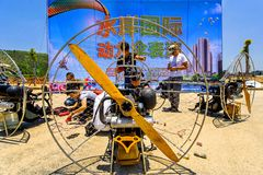 Salon de l'aéronautique international de Paramotor images stock