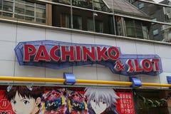 Salon de Pachinko Photographie stock
