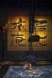 Salon de type japonais Photo libre de droits
