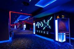 Salon du cinéma 4DX au mail méga Images libres de droits