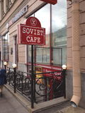 Salon soviétique à St Petersburg Russie Photo stock