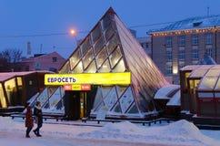 Salon van mededeling Euroset in de winteravond, Gomel, Wit-Rusland Stock Afbeeldingen