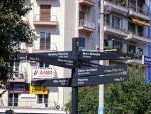 Salonicco, Grecia - 7 giugno 2014: indicatore di turismo alla torre bianca, a Rotonda e ad altre attrazioni turistiche in ci di S immagine stock