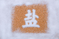 salt Fotografering för Bildbyråer