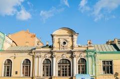 Salt stad - ett komplex av byggnader i mitten av St Petersburg, Ryssland E arkivbild