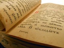 Salterio antiguo del libro Foto de archivo libre de regalías