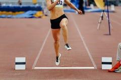 salto longo da competição Fotografia de Stock