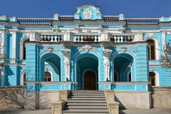 Saltykov-Chertkov manor 17th-century in style of classical baroque on Myasnitskaya street. House 7 in spring in Moscow, Russia royalty free stock photography