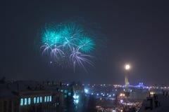 Salude en honor de la liberación de la ciudad Kalinin cerca del O Imágenes de archivo libres de regalías