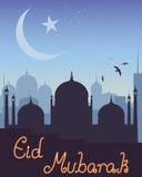 Saludo de Eid Fotos de archivo libres de regalías