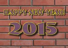Saludo de la Feliz Año Nuevo Foto de archivo libre de regalías