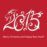 Saludo de la Feliz Año Nuevo con el número - ejemplo Fotografía de archivo libre de regalías