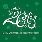 Saludo de la Feliz Año Nuevo con el número - ejemplo Imagen de archivo