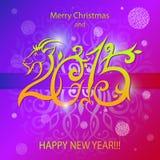 Saludo de la Feliz Año Nuevo con el número - ejemplo Foto de archivo libre de regalías
