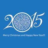 Saludo de la Feliz Año Nuevo con el número - ejemplo Imagen de archivo libre de regalías