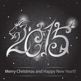 Saludo de la Feliz Año Nuevo con el número - ejemplo Imágenes de archivo libres de regalías