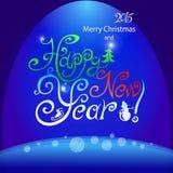 Saludo de la Feliz Año Nuevo con el número - ejemplo Fotos de archivo libres de regalías
