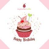 Saludo de la magdalena de la torta-uno del feliz cumpleaños Vector Imagen de archivo libre de regalías
