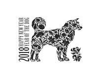 2018 Saludo de la tarjeta china del Año Nuevo con el perro estilizado Una impresión de color Ilustración del vector Imagenes de archivo